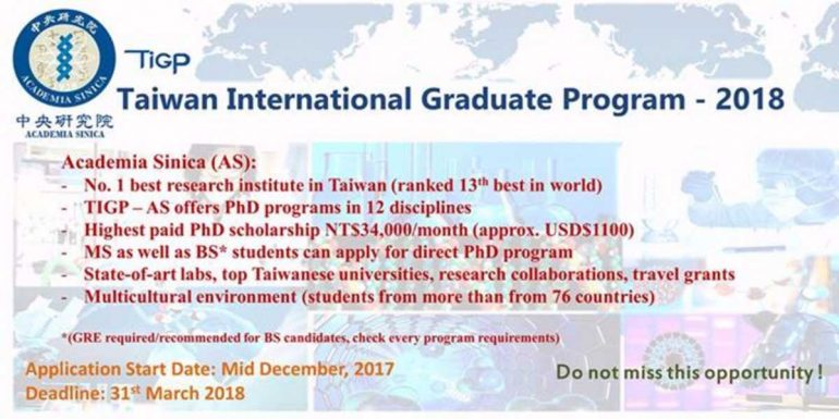 Paid TIGP International Internship Program 2018 in Taiwan