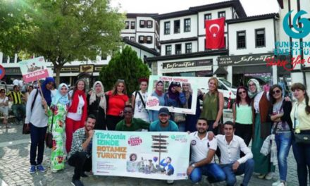 YEE Turkish Summer School 2018 in Turkey | Fully Funded