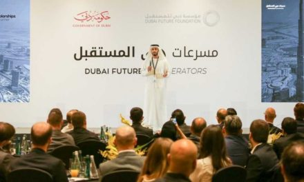 Dubai Future Accelerators Program 2018 for Entrepreneurs | Fully Funded