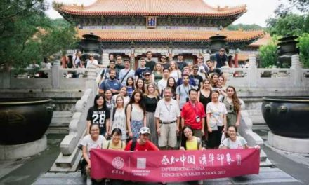 2018 Tsinghua International Summer School China | Summer & Exchange Program