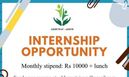 Akhuwat Paid Internship Program 2018 – 10,000 Monthly Stipends + Lunch
