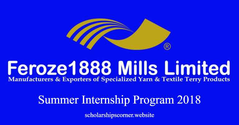Feroze1888 Mills Limited Summer Internship Program 2018