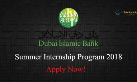 Dubai Islamic Bank Pakistan Summer Internship Program 2018
