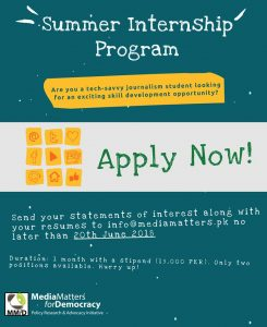Summer Internship Islamabad