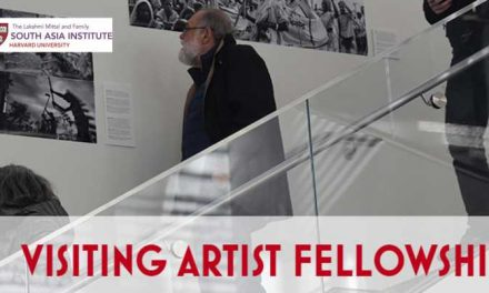 Fully Funded Visiting Artist Fellowship 2018/19 at Harvard University, USA