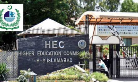HEC Scholarships for FATA & Balochistan Undergraduate Students 2018