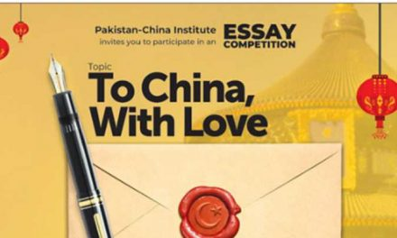 Pakistan China Institute Essay Competition 2018 – Prizes & Study Tour to China