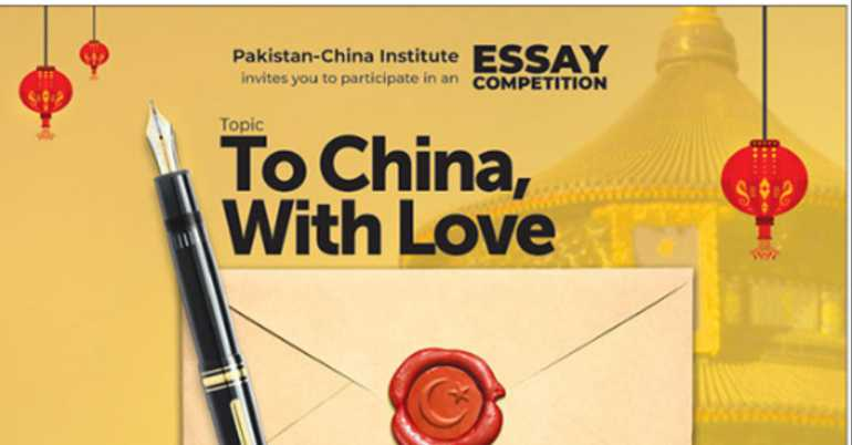 Essays On Science Fiction Pakistan China Institute Essay Competition   Prizes  Study Tour To  China Science Topics For Essays also Sample Synthesis Essays Pakistan China Institute Essay Competition   Prizes  Study  Essay For High School Application Examples