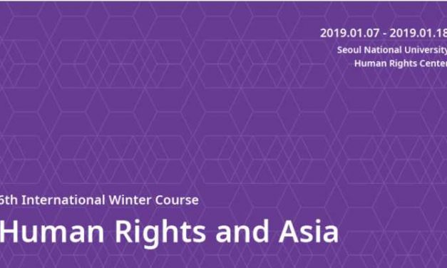 International Winter Course on Human Rights and Asia 2019 in South Korea – Scholarships Available