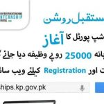 KPK Internship Program
