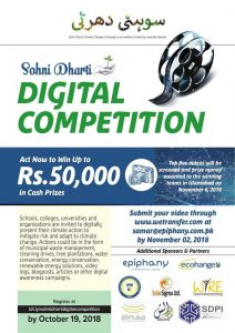 Digital Competition 2018