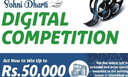 Sohni Dharti Digital Competition 2018 – Win 50,000 PKR in Cash Prizes