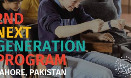 2nd Next Generation Program 2019 for Pakistani & International Applicants