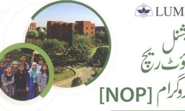 LUMS NOP Scholarship 2019 for Undergraduate Degree – National Outreach Program