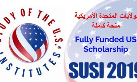 SUSI 2019 in USA for Egypt –  Fully Funded US Scholarship 2019