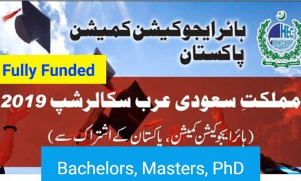 HEC Saudi Arabia Scholarship 2019 for Pakistani Students