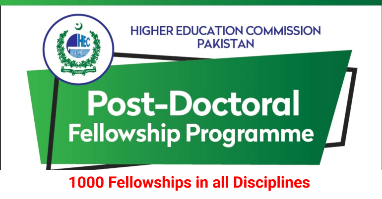 HEC Post Doctoral Fellowship - 1000 Fellowships in all