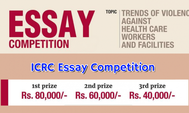 ICRC Essay Competition 2019 by ICRC Pakistan – Chance to Win 80,000 PKR