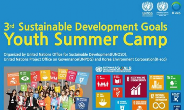 3rd SDGs Youth Summer Camp 2019 in South Korea