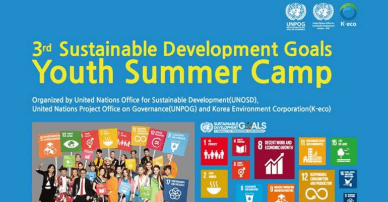 SDGs Youth Summer Camp