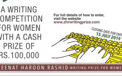 Writing Competition 2019 or Women in Pakistan – Cash Prize of Rs. 100,000