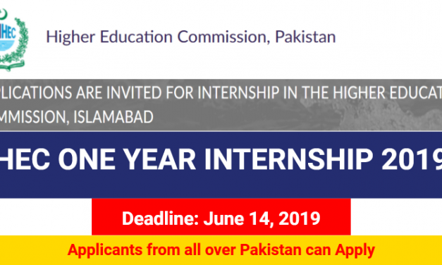 HEC Internship 2019 by Higher Education Commission, Pakistan – 20,000 Stipend