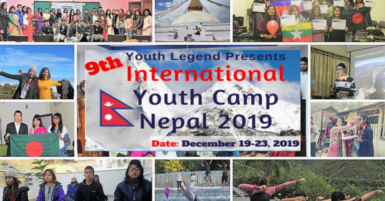 9th International Youth Camp Nepal 2019 (IYCN) - Apply Now