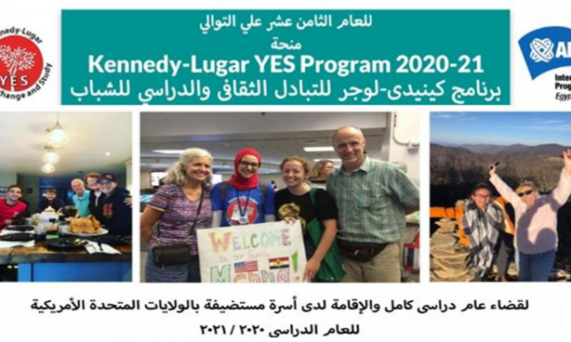 Kennedy Lugar YES Program 20-21 for Egypt in USA – Fully Funded