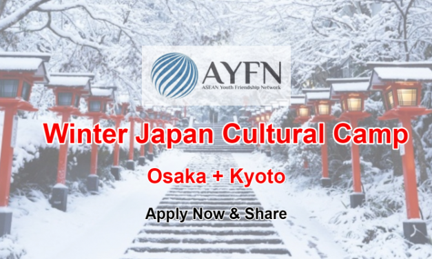 Winter Japan Culture Camp 2020 by AYFN –  Fully Funded