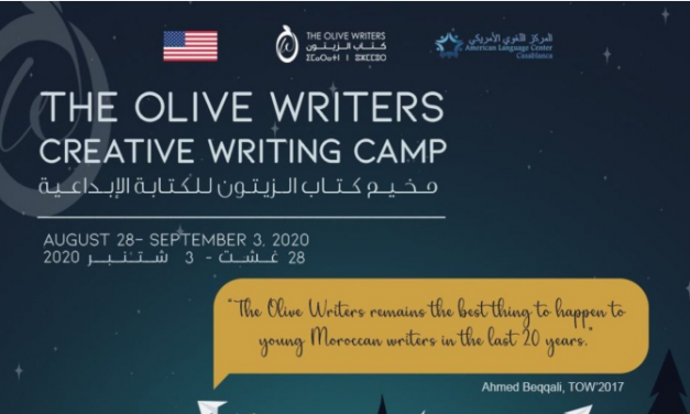 Olive Writer Summer Camp 2020 | Morocco | Fully Funded