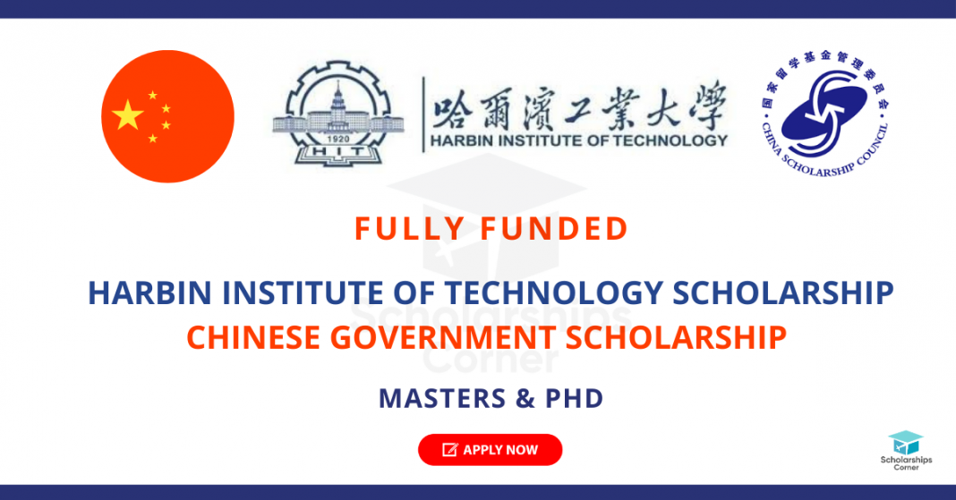 Harbin Institute of Technology Scholarship 2021